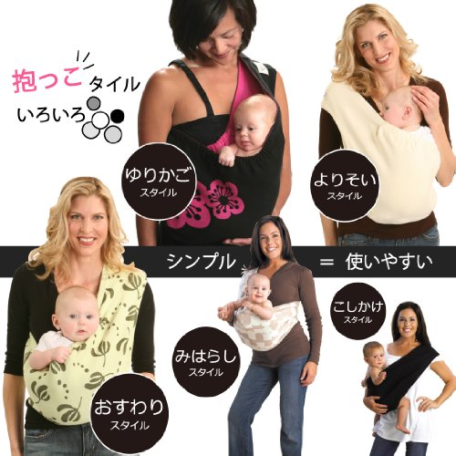 カドルミー日本製ベビースリングニットで抱っこ新生児寝かしつけMサイズカーキ