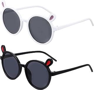 VALICLUD - VALICLUD 2 Piezas de Gafas de Sol para Niños Gafas de Sol para Niños Bonitas Gafas de Sol para Exteriores Gafas de Protección Solar Regalo para Niños Paseos Al Aire Libre Y Blanco