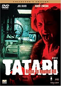 TATARI(1999)