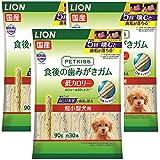 ライオン (LION) ペットキッス (PETKISS) 犬用おやつ 食後の歯みがきガム 低カロリー 超小型犬用 3個パック (まとめ買い)
