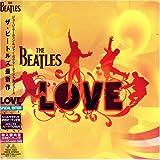 LOVE (DVDオーディオ付)(ザ・ビートルズ)