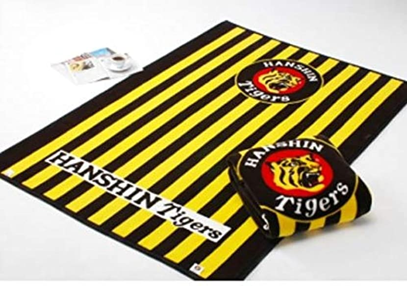 憤るマーケティングゆり阪神タイガース 日本製 アクリル毛布 (毛羽部分) ネットショップ限定品 メーカー直販