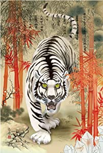 Apple One 1000 Piece Jigsaw Puzzle Disappearance White Tiger Diagram (50 X 75 cm) (Japan Import)