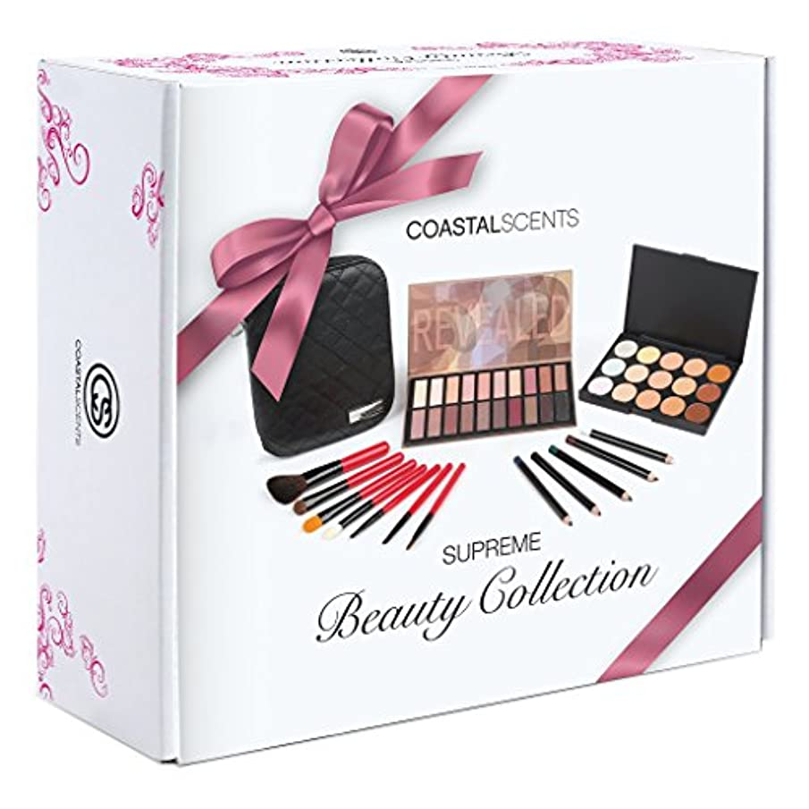 Coastal Scents Supreme Beauty Collection Gift Set (BC-002)