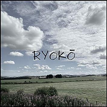 Ryokō