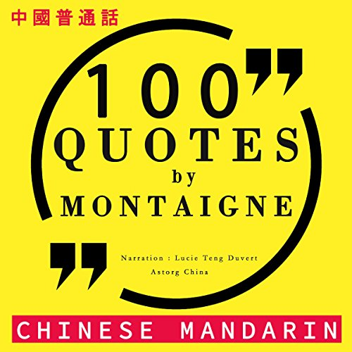 Couverture de 100 quotes by Montaigne in Chinese Mandarin