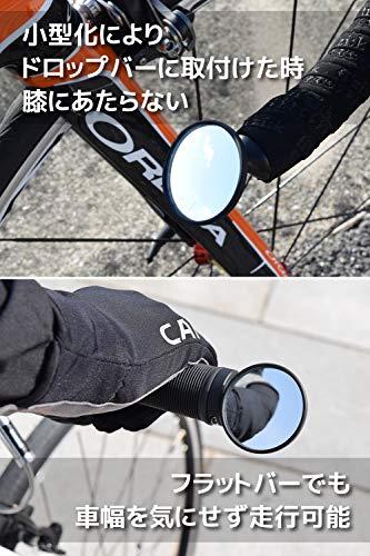 CatEye BM-45 Rückspiegel schwarz 2016 Fahrradspiegel - 4