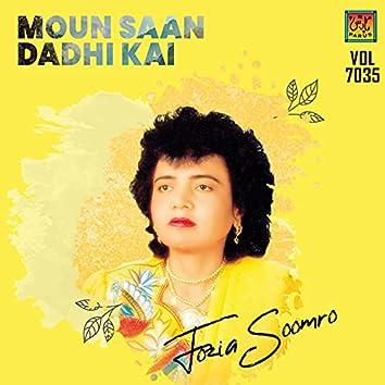Moun Saan Dadhi Kai, Vol. 7035