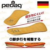 pedaq(ペダック) ペダックプラスワン M
