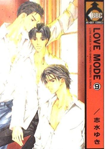 LOVE MODE 9 (ビーボーイコミックス)