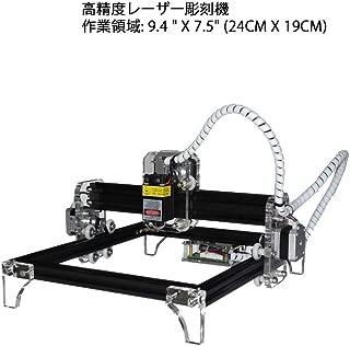 SHINA CNC レーザー 彫版 切断 印機械 9.4インチX 7.5インチ(24 x 19cm)パーソナル DIY デスクトップ プリンタ用 15000mW