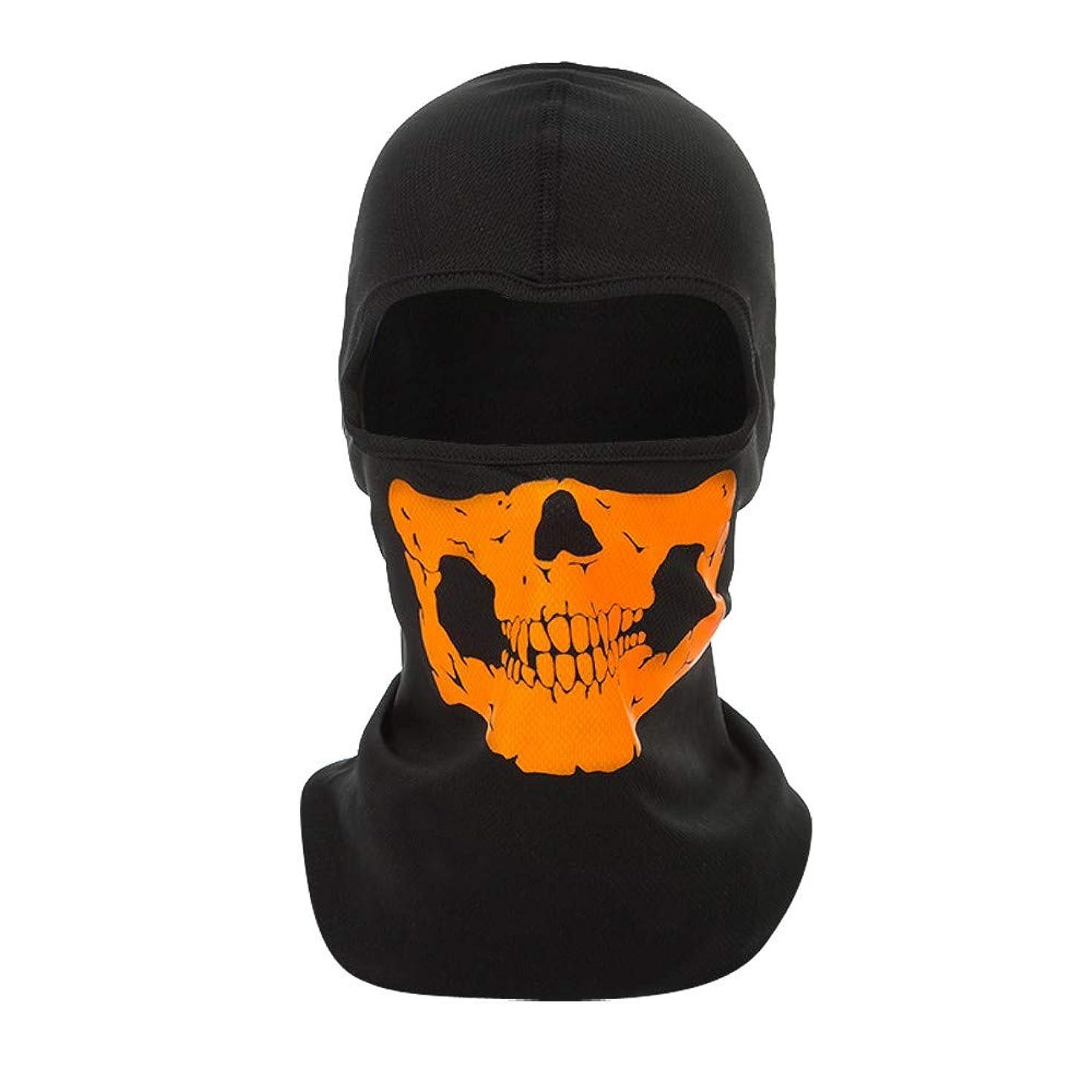 Willsa Halloween Shantou Mask Sunscreen Windproof Dustproof CS Ghost Reflective Mask Headgear