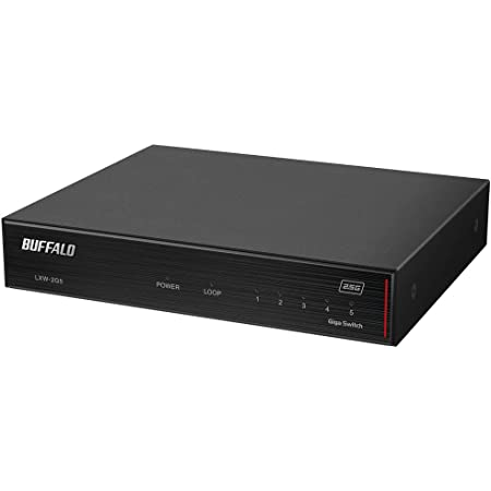 BUFFALO 2.5GbE対応 金属筐体 AC電源 5ポート ブラック スイッチングハブ LXW-2G5
