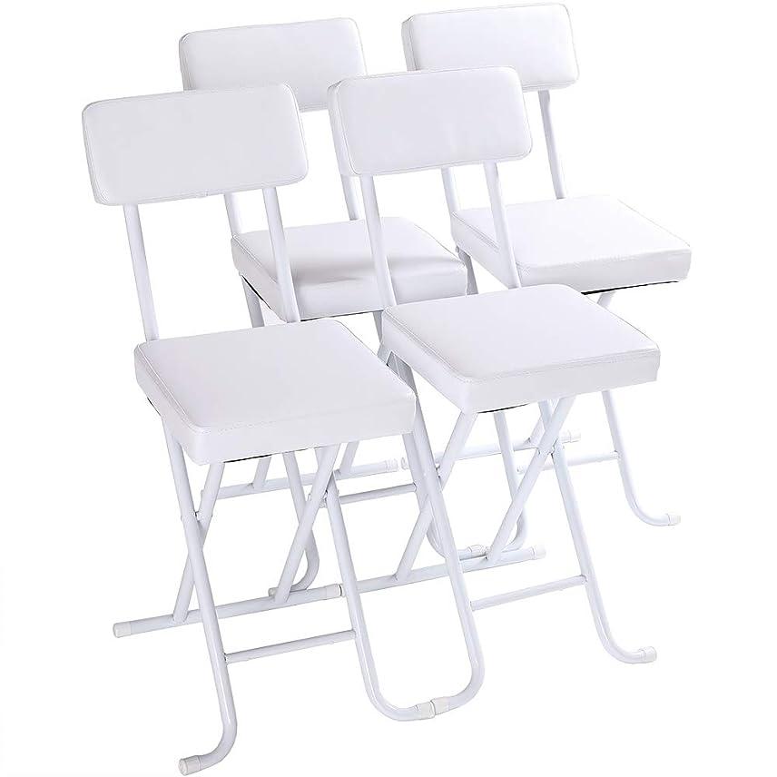 地平線検索エンジン最適化国家折りたたみチェア/パイプ椅子(ホワイト)背もたれあり 4脚セット