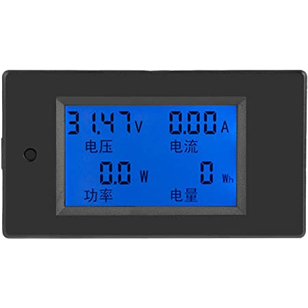 Akozon Peacefair Pzem 031 Dc 6 5 100v Lcd Digital Electric Energy Voltage Electrical Meter Active Power Energy Multimeter Business Industry Science