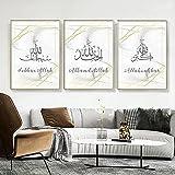 BIGSHOPART Cuadro de pared islámico gris para empezar con Bismillah, pintura en lienzo de caligrafía árabe, póster musulmán, decoración para el salón o el salón, 40 x 60 cm x 3 cm, sin marco