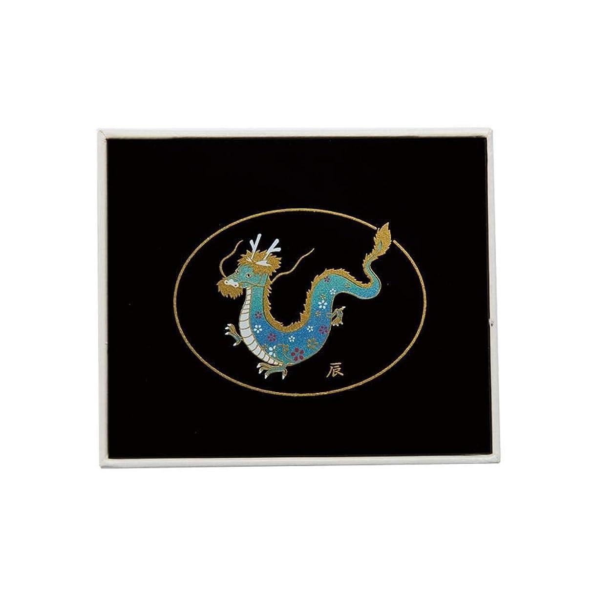 阻害する限られたバングラデシュTEETH BOX 辰(黒 蒔絵) 0001074