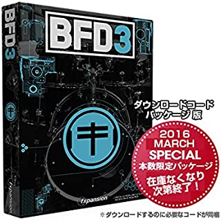 FXpansion BFD3 March 2016 Special (Download) ダウンロード版 ドラム音源 (FXパンション) 国内正規品