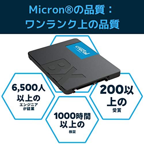 『【Amazon.co.jp 限定】 Crucial SSD 240GB 7mm / 2.5インチ BX500シリーズ SATA3.0 3年保証【PlayStation4 動作確認済】 正規代理店保証品 CT240BX500SSD1Z [FFP]』の7枚目の画像