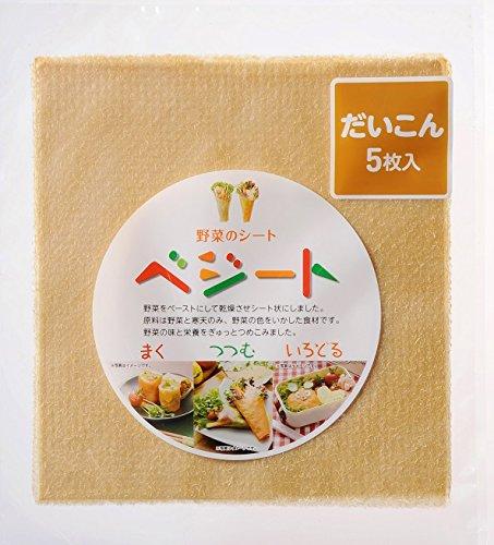 VEGHEET ベジート だいこん5枚入 野菜シート japanese white radish