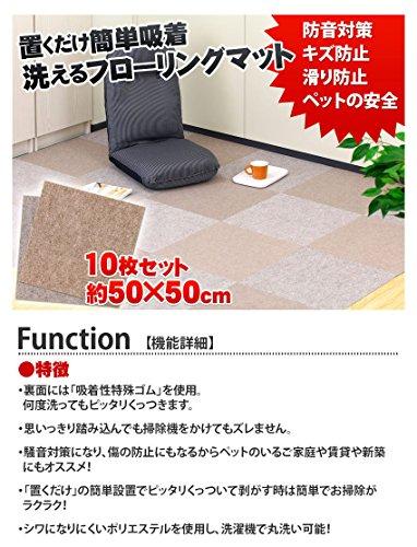 山五『滑り止め吸着加工洗えるカーペット』