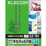 エレコム 半光沢の光沢紙 ELK-GUA4100 1セット(3個)