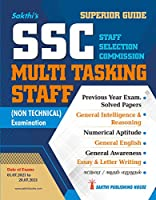 SSC Multi Tasking Staff (Non Technical) Exam Study Materials & Objective Type Q & A