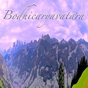 Bodhicaryavatara (walking bodhisattvas)