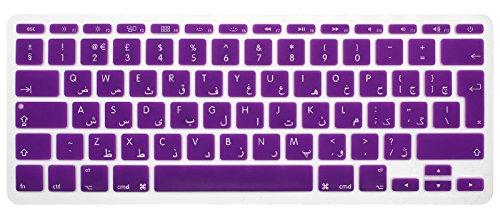 Reina Idioma árabe teclado de silicona protector de pantalla para MacBook Air de 11,6(A1370A1465MacBook 11