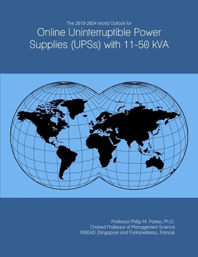 バンジョーシールド脱走The 2019-2024 World Outlook for Online Uninterruptible Power Supplies (UPSs) with 11-50 kVA