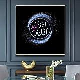 sanzangtang Islamische muslimische