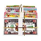 Dinero ancestral, papel para billetes de banco infierno, 70 piezas: varios diseños, enviado al azar (7,5 x 16 cm)
