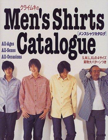 クライ・ムキのメンズシャツカタログの詳細を見る