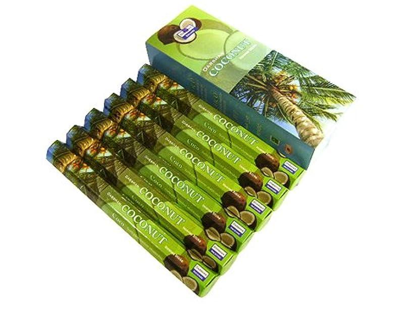 キルスダウンタウンビジターDARSHAN(ダルシャン) ココナッツ香 スティック COCONUT 6箱セット