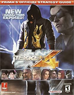 Tekken 4 (Prima's Official Strategy Guide)