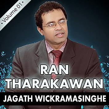 Ran Tharakawan, Vol. 1