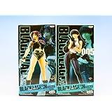 BLACK LAGOON ブラックラグーンフィギュア ロベルタ登場編 バンプレスト(全2種フルセット+ポスターおまけ付
