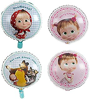 2 Psc Metal Inflatable Balloon Masha and Bear (18inch) for a Holiday Children's Kids Party Party Favor Party Supplies Invitation Deco Russian Cartoon