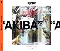 【Amazon.co.jp限定】電音部-外神田文芸高校- 1st Mini Album 『New Park』(メガジャケ付)