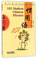101 Modern Chinese Phrases (Gems of the Chinese Language Through the Ages Series)