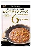 常温で5年超の長期保存 そのまま食べられるおいしい防災備蓄食 野菜カレー (50袋パック)