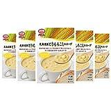朝のスープ 北海道産とうもろこしのスープ 160g ×5袋