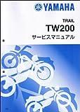 ヤマハ TW200/TW200E(2JL/4CS/5LB) サービスマニュアル/整備書/基本版 QQS-CLT-000-2JL