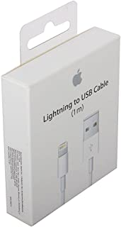 Genuine Apple 8-Pin Lightning to USB Cable (1m) - Retail Package