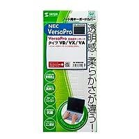 (9個まとめ売り) サンワサプライ ノート用キーボードカバー(NECVersaPro日本語キーボード用) FA-NNXV50