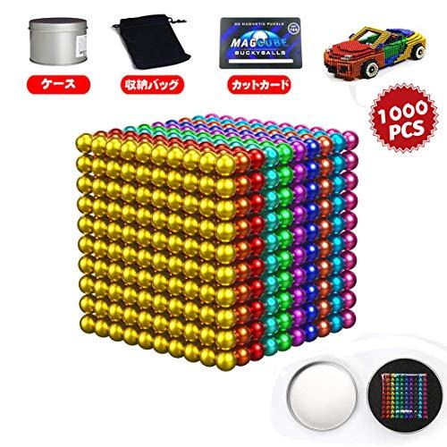 Yiteng マグネットボール 強力磁石立体パズル 1000512個セット DIY工具 教育工具 減圧 ストレス解消 創造性 自由自在に変形 脳トレ 子供 大人に適用 5mm ギフト ケース付き 多色 1000