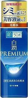 肌ラボ 白潤プレミアム 薬用浸透美白化粧水 [医薬部外品] 本体(170ml)