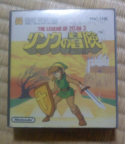 The Legend of Zelda 2 リンクの冒険