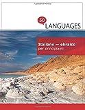 Italiano - ebraico per principianti: Un Libro In Due Lingue