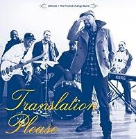 TRANSLATION PLEASE (トランスレイション・プリーズ)